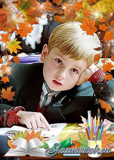 Картинки школьная тема бесплатно