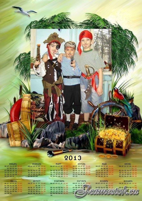Детская рамка календарь на 2013 год - Остров сокровищ
