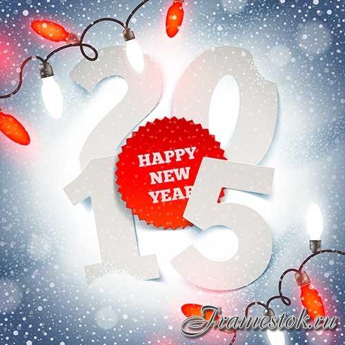 Век�о�н�й клипа�� Нов�й год 2015 187 Шаблон� для �о�о�опа