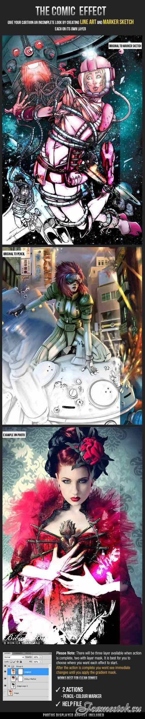 GraphicRiver - The Comic Effect