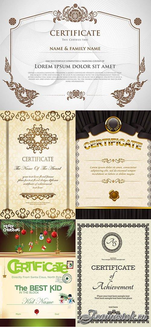 Шаблон для дизайна сертификата