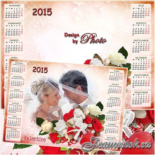 Шаблоны фотокостюмов для детей и взрослых.  Все для Фотошопа бесплатно.  Романтический календарь с рамкой на 2015 год...