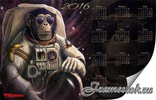 Шуточный календарь на 2016 год загадка