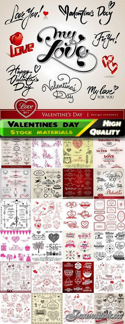 Calligraphy for Valentines day cards decorations - 25 Eps