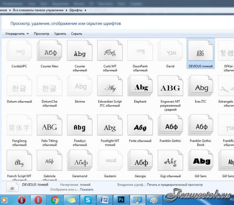картинки шрифт на компе сервисы позволяют обнаружить