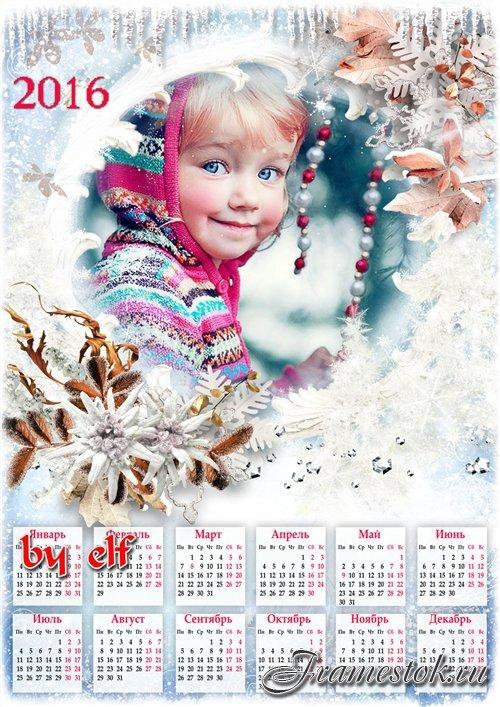 Сценарий на детский праздник день рождения для детей