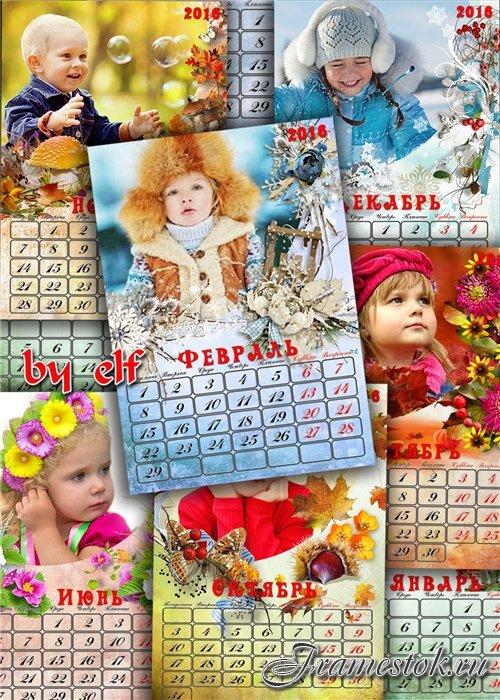 Праздничные дни в 2017 году в россии календарь с переносами для пятидневки