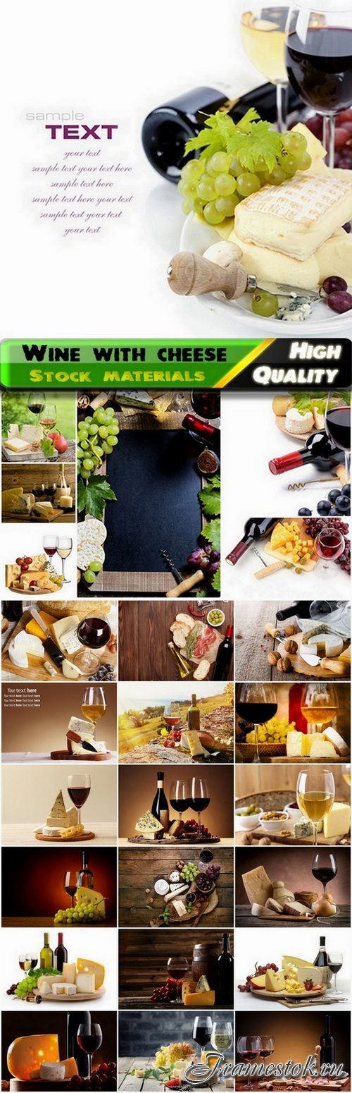 Bottles of wine with cheese - 25 HQ Jpg