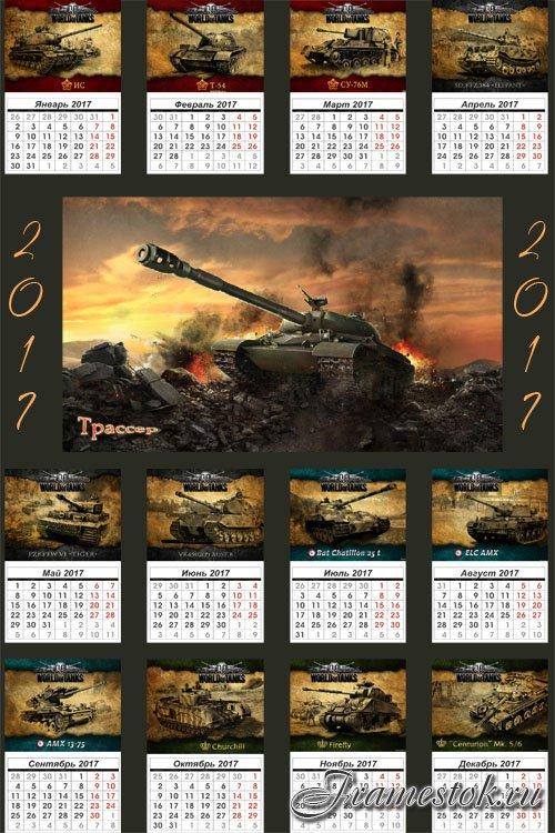 Календари на 2012 фотошопа