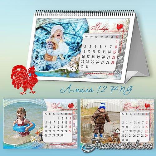 Фотошоп календари сделать своими руками