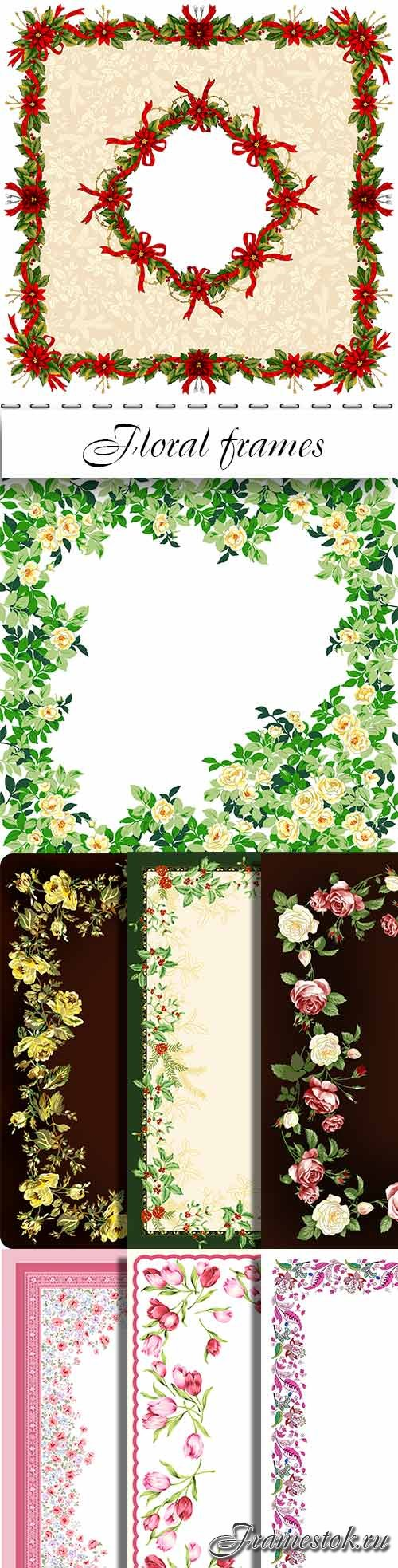 PSD frame flower ornament