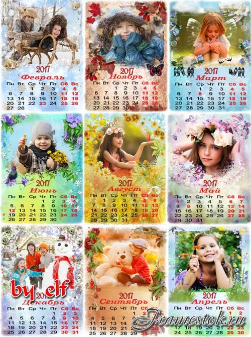 Календарь 1993 год по месяцам