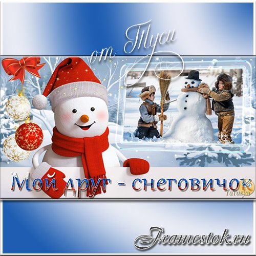 Jolly snowman - Project ProShow Producer