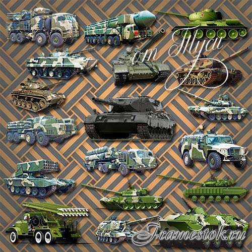 Clipart - Military equipment
