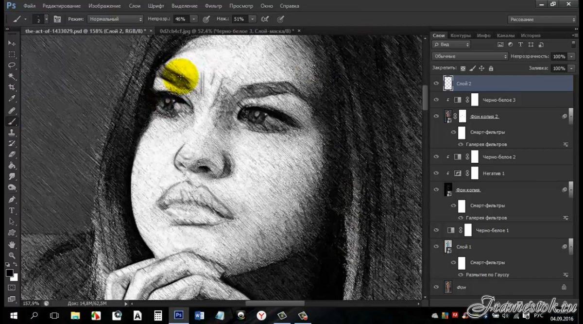 Фотошоп как из фото сделать карандашный