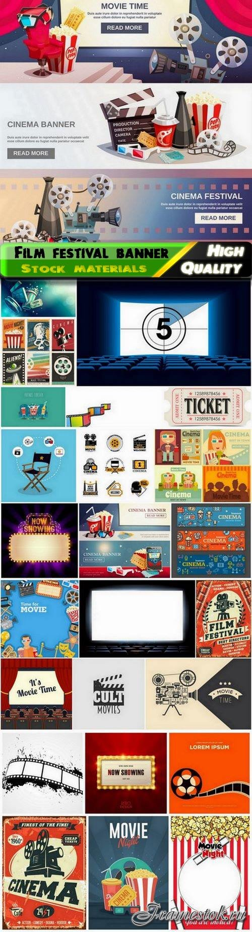 Cinema movie and film festival banner 25 Eps