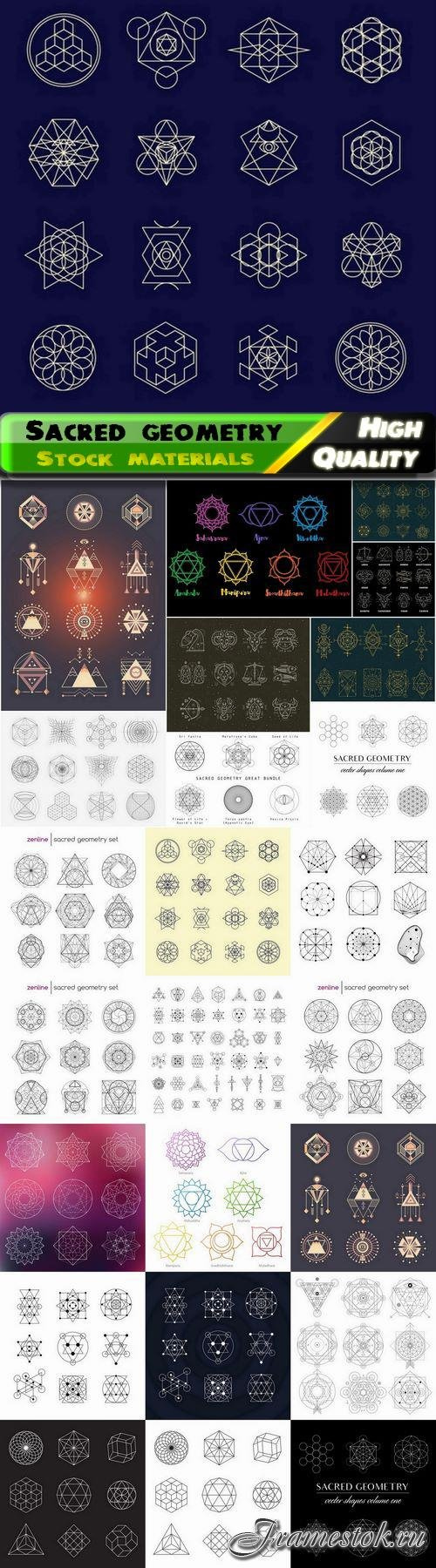 Sacred geometry shape and religion figures sign and symbol 2 25 Eps