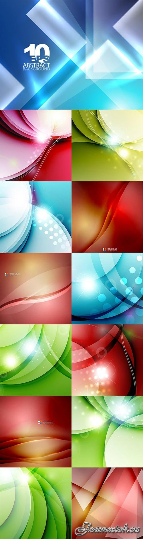 Bright colorful abstract backgrounds vector - 83