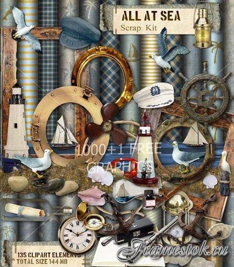 Морской скрап-набор - Все на море