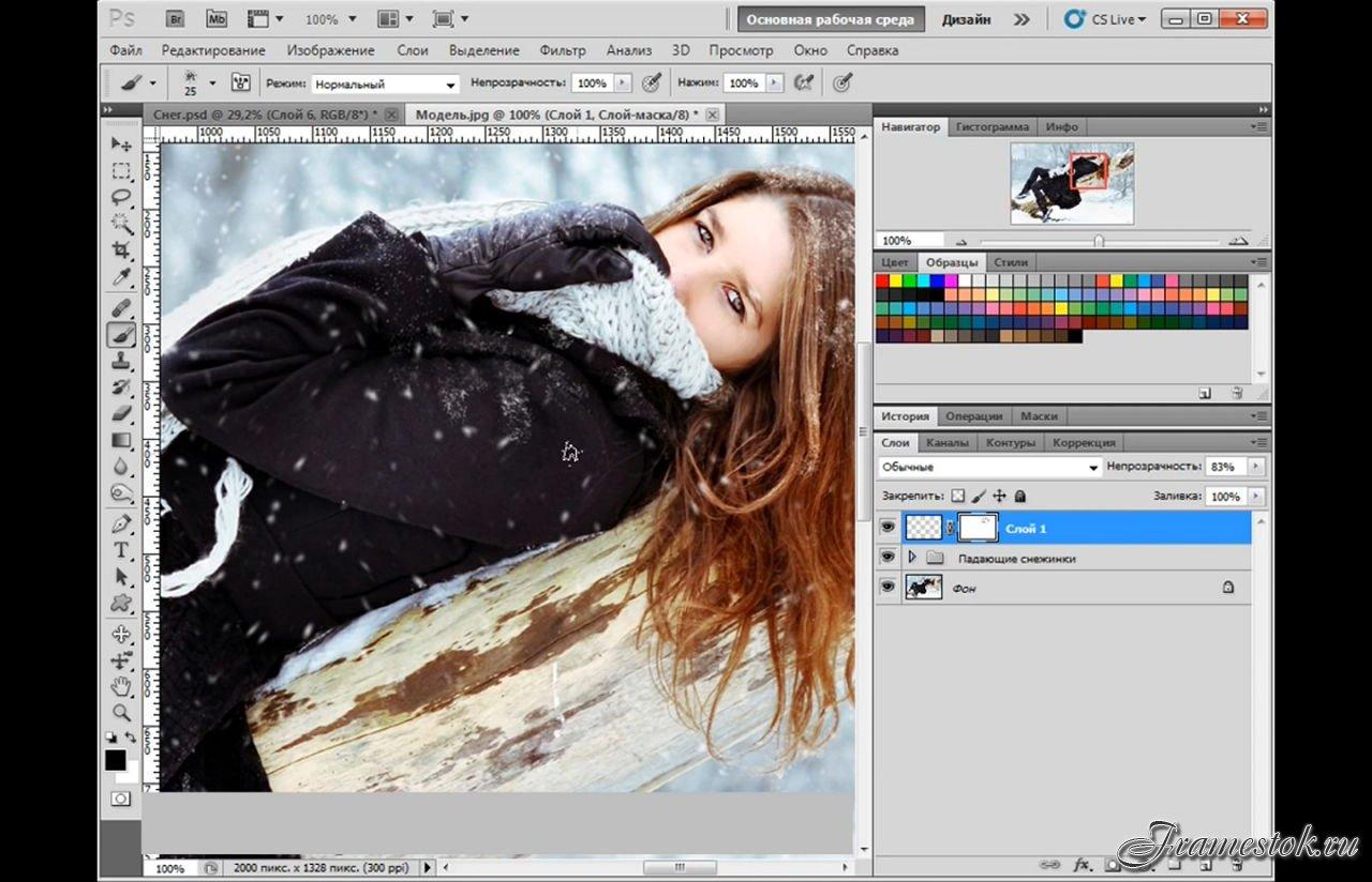 Наложение изображений - Уроки Photoshop 14