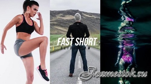 Fast Short Slideshow - After Effects Templates