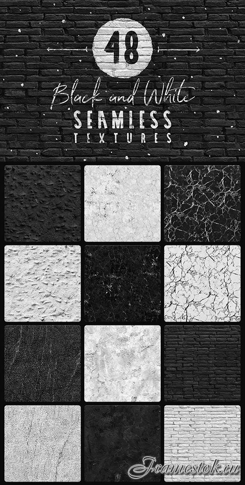 48 Black And White Seamless Textures