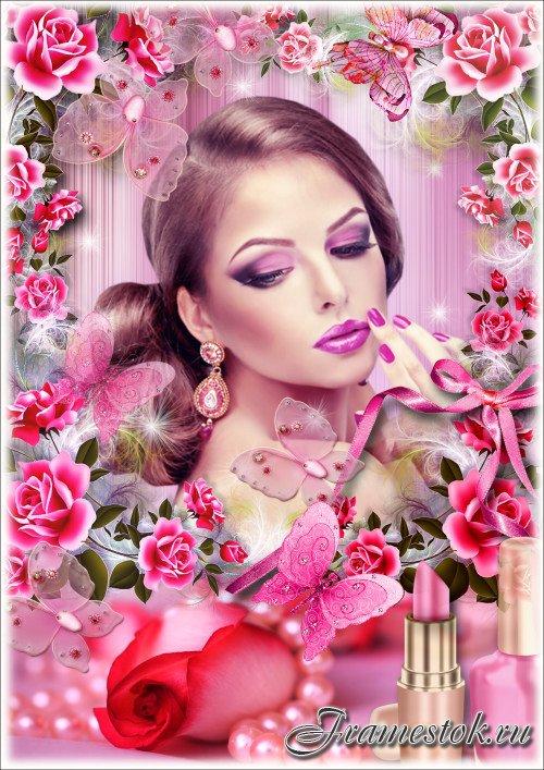 Гламурная рамка для Фотошопа - Розовое настроение