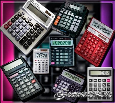 Png клипарты без фона - Электронные калькуляторы