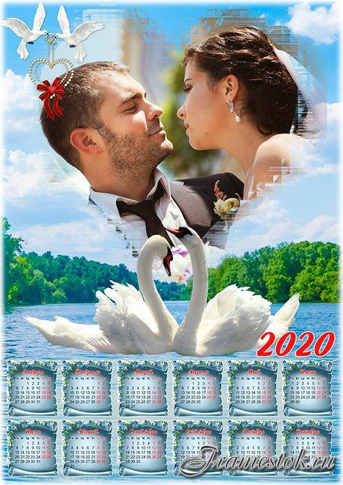 Свадебный календарь на 2020 год - Лебединая любовь