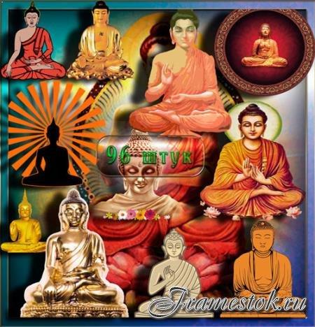 Png без фона - Индийская Будда