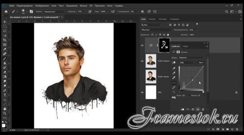 Обработка мужского портрета в стиле Dream Art (2019)