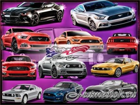 Png прозрачный фон - Автомобили Mustang
