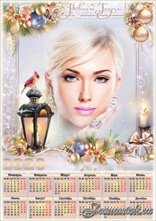 Новогодняя рамка с календарём на 2020 год - Вдохновение