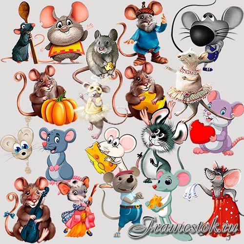 Клипарт (прозрачный фон)  - Мультяшные крысы и мыши