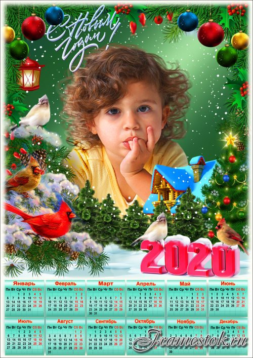 Новогодний календарь на 2020 год с рамкой для фото - Белый снег, пушистый в воздухе кружится и на землю тихо падает, ложится