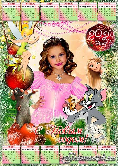 Детский календарь на 2020 год - Диснеевские мультяшки в гостях у крысы