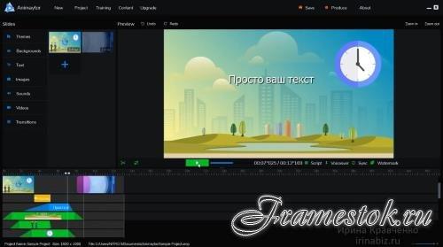 Как создавать анимационные бизнес видео за 10 минут. Пакет VIP (2019)