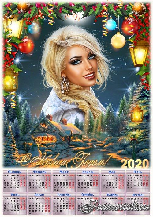 Праздничная рамка для Фотошопа с календарём на 2020 год - Рождественская ночь