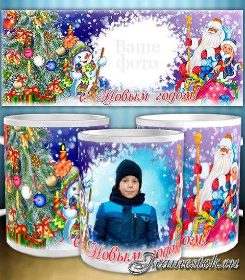 Шаблон для новогодней кружки - Подарки Деда Мороз
