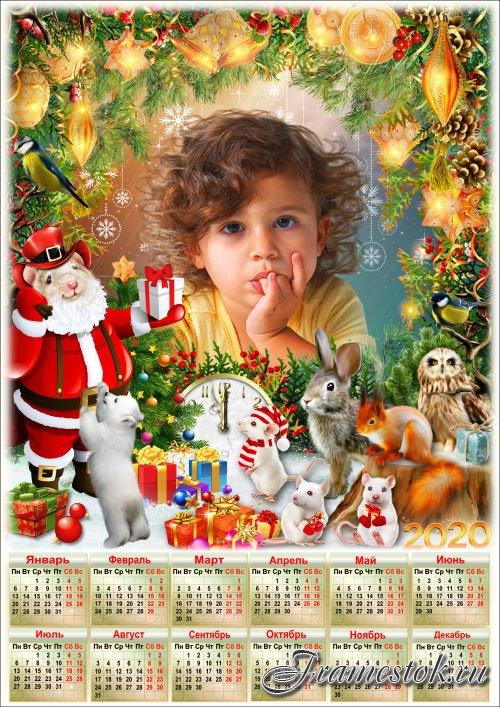 Новогодняя рамка для фото с календарём на 2020 год - Наступает Новый Год, вас сюрпризов море ждёт, с Мышкой счастье к вам придёт!