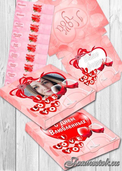Шокобокс на День влюбленных - Твои желания