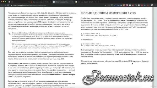 WEB-разработчик 2020 (2020)
