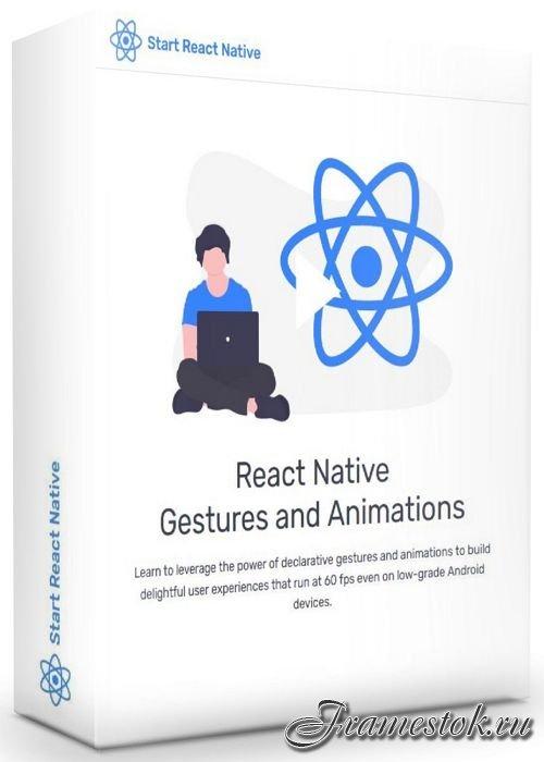 React Native: Жесты и анимации (2020)
