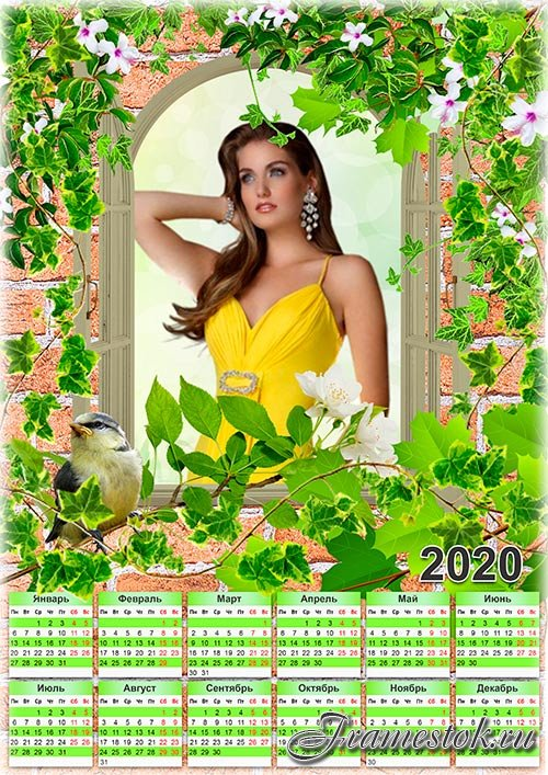 Календарь на 2020 год - Окно в лето