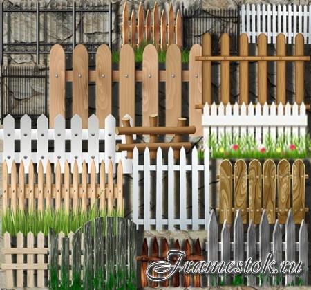 Клипарты для фотошопа - Деревянные и железные заборы