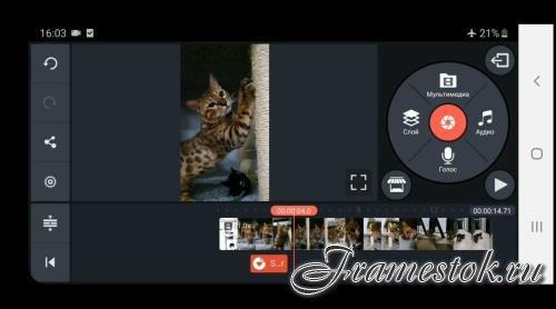 Создание вкусных видео на телефоне за 5 минут (2020)