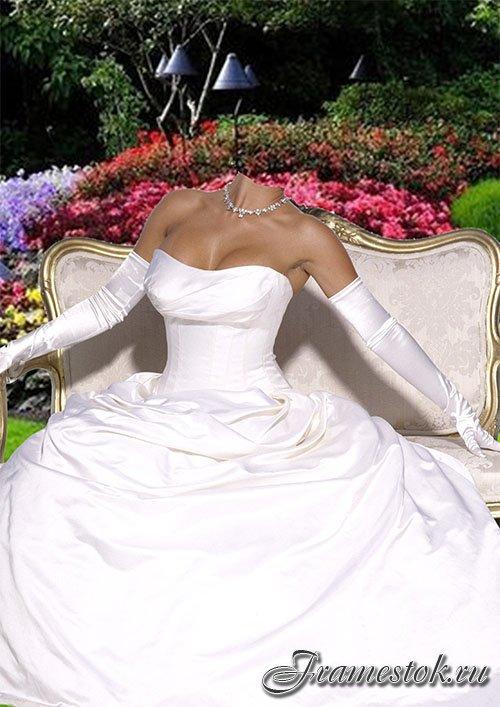 Шаблон для фотошопа - В бальном платье