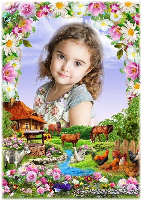 Рамка для фотошопа - Наша ферма