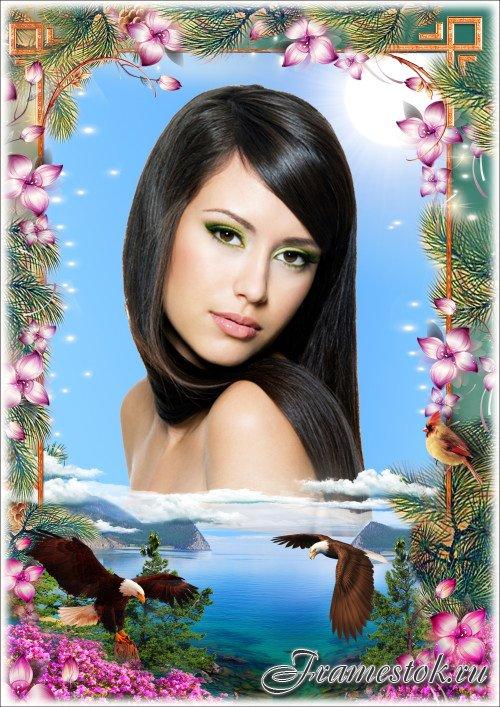 Рамка для фотошопа - Неповторимая красота Байкала