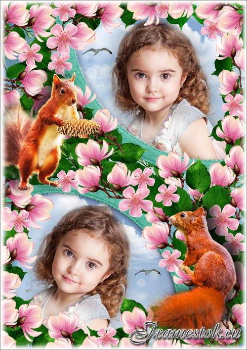 Рамка для фотошопа - Ароматный сад